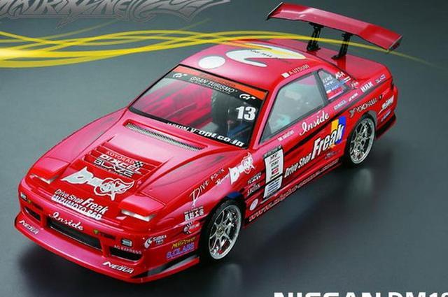 [Jeux] Jeu du chiffre imagé, trouvez le numéro suivant. 1-10-rc-D-rive-Voiture-Autocollants-De-Corps-Autocollants-nnissan-GT-DM13-Yokomo-Touring-Sur.jpg_640x640