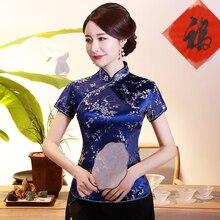Ретро синий китайский леди атласная блузка цветок элегантная летняя рубашка Мандарин Воротник размера плюс Топы традиционная одежда S-4XL