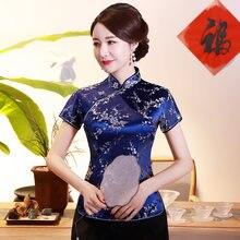 Женская атласная блузка темно синего цвета в стиле ретро элегантная