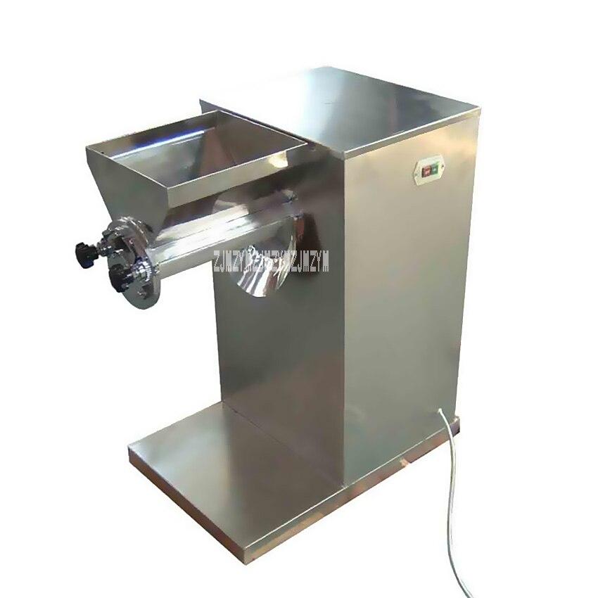 New Arrival YK-90 Swing type Rocking Granulator Dry Powder Granulator Laboratory Granulator 220V / 380V / 110V 1.1kw Hot Selling