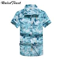 2017 New Style Men S Hawaiian Shirts Summer Fashion Short Sleeve Casual Male Shirt Big Size