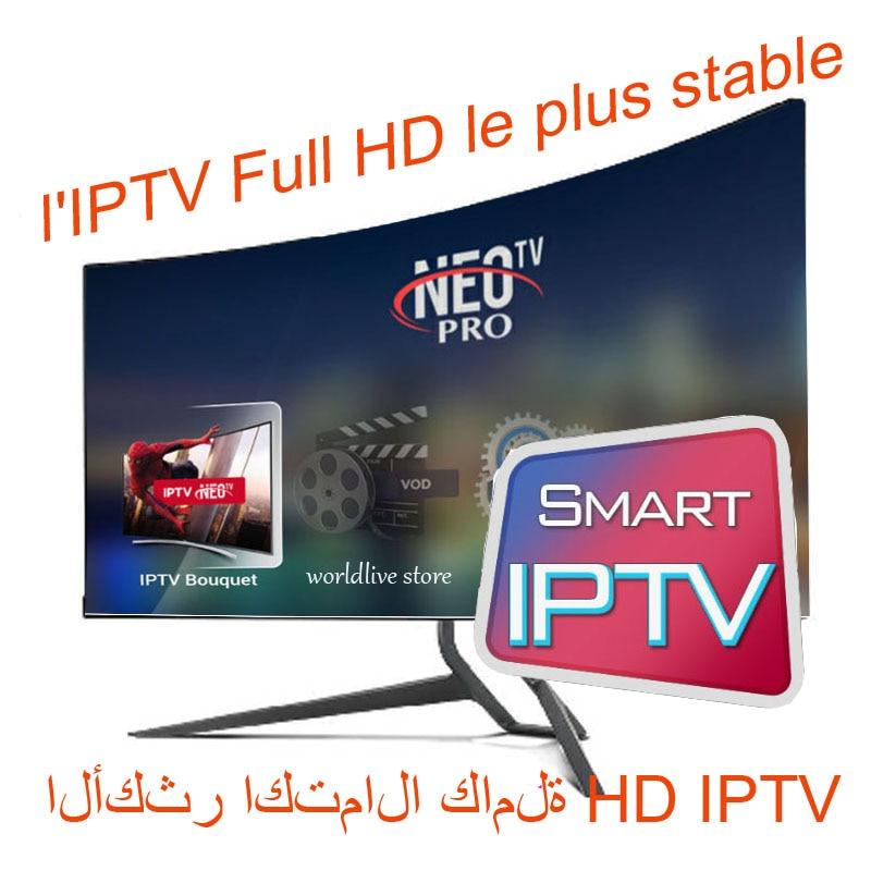 Smart tv Iptv Subscription Android tv box Xtream stalker tunisia canadia USA arabic french Italian iptv