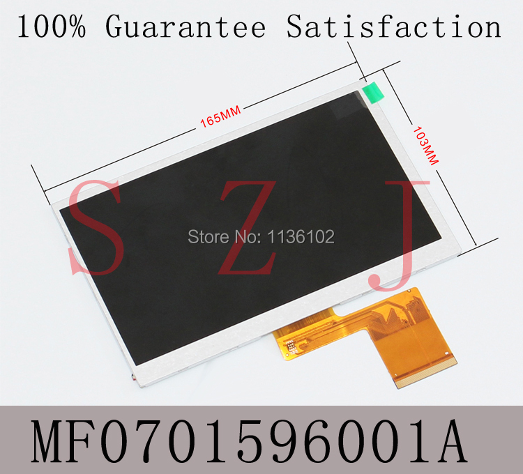 (Ref:MF0701596001A) 7 inch LCD screen for CUBE Q8 display ,Tablet PC touch pad LCD screen Free shipping 5Pcs/lot