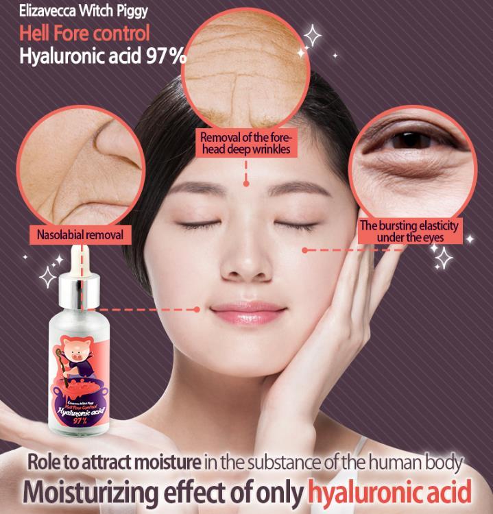 hell pore control hyaluronic acid 97 serum에 대한 이미지 검색결과