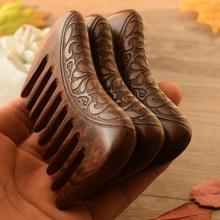 HBZGTLAD جيب مشط خشبي الذهب الطبيعي خشب الصندل سوبر واسعة الأسنان الخشب أمشاط مزدوجة الجانب محفورة أمشاط الشعر الصغيرة