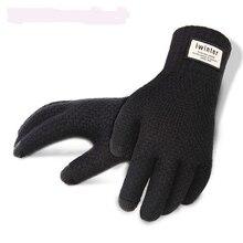 Вязаные перчатки для сенсорного экрана, зима-осень, мужские, высокое качество, мужские, утолщенные, теплые, шерстяные, кашемировые, одноцветные, перчатки, варежки, деловые перчатки