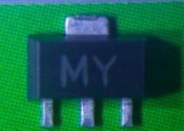 Livraison gratuite 500PCS 2SC2873-Y 2SC2873 mon SOT89 transistor de puissance