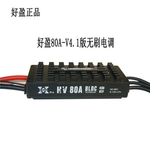 Image 3 - Model agricultural plant protection motor super constant power source 6215 brushless multi axle disc high efficiency moto