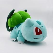 35*25 CM büyük boy sevimli Bulbasaur peluş bebek PP pamuk karikatür Peluche yastık oyuncaklar çocuklar için doğum günü hediyesi ücretsiz kargo