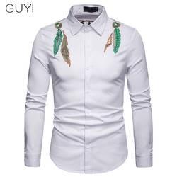 GUYI черные белые рубашки с вышивкой в виде листьев пера и плеча мужские однобортные Блузы с длинным рукавом модные повседневные рубашки для