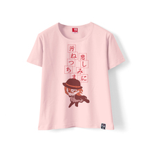 Anime Bungo Stray Dogs T Shirt