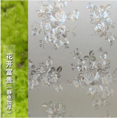 Verre électrostatique autocollants livraison verre givré film épaississement ombrage fenêtre en verre autocollants décoration de la maison 3d largeur 45 cm