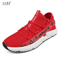 Tenis Masculino 2018 Male Light Gym Sport Shoes Men Ultra Fitnes Stability Sneakers Men Athletic Trainers