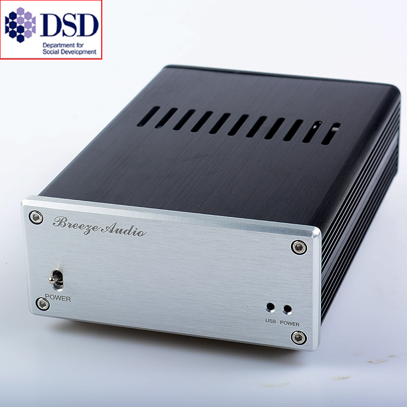 HIFI College Breeze audio DU-U8 Best pure USB decoder XMOS U8 DAC Asynchronous USB coax + fiber XMOS support DSD
