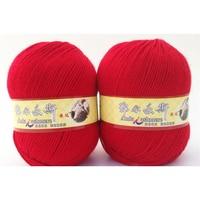 Worsted Baby Merino Wool Bamboo Yarn For Hand Knitting Crochet Melange Yarn Skeins Filati Garen Katoen Laine A Tricoter
