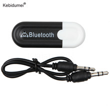 Kebidumei Car Bluetooth 4.0 Music Audio Stereo Receiver Wireless Car bluetooth Kit 3.5mm A2DP Adapter for Aux PC Mobile Phone(China)