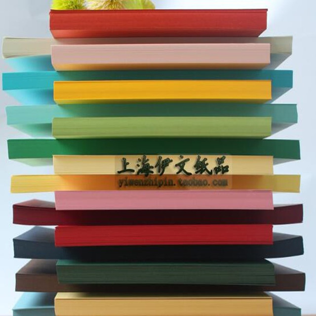 A5 50/55/60 sheets 210/250 grams of colored paper, imported color ...