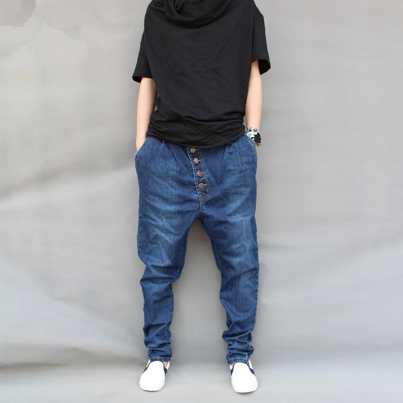 Plus Size M 6XL Mens Harem Pants Loose Fit Slim Bottom Jeans Buttom Fly Hip Pop