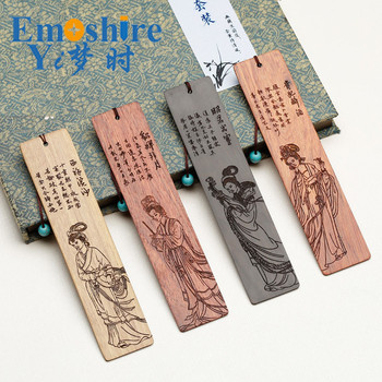 4 Piecs/set Redwood Bookmarks Set Wood CreativeTassel Gifts Custom Bookmarke Lettering Logo M055