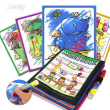 1Pc Baby Мягкая ткань Magic Water Drawing Book с волшебным ручкой Doodle Animal Marine Life Раннее образование Дети Kid Toys Gift