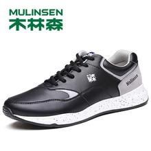 MULINSEN Breathe Shoes Men & Women Lover's Shoes versatile snug scene foam mesh for outside working jogging Sneaker270083