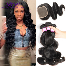 7A ms lula hair with closure and bundles wet and wavy virgin brazilian hair body wave with closure brazillian hair with closure