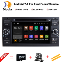Android7 11 2 Din 7 Inch Car DVD Player For Ford Focus Mondeo Transit C MAX