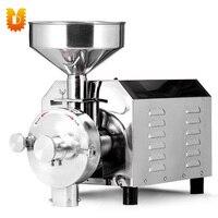UD2200 Kleine Haushalts Schleifen Maschine/Kaffee Obst Kraut Gewürz Samen Miller-in Küchenmaschinen aus Haushaltsgeräte bei