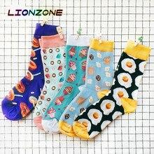 LIONZONE New Arrival Unisex Happy Socks Men&Women Art Abstraction Creative Foods Pattern Donut Cake Toast Poached Egg Socks