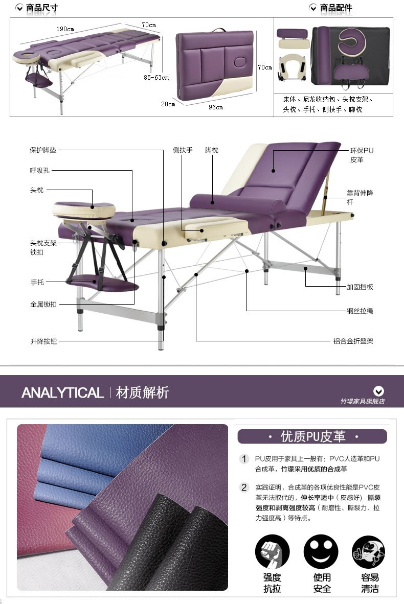 portable-massage-table-02