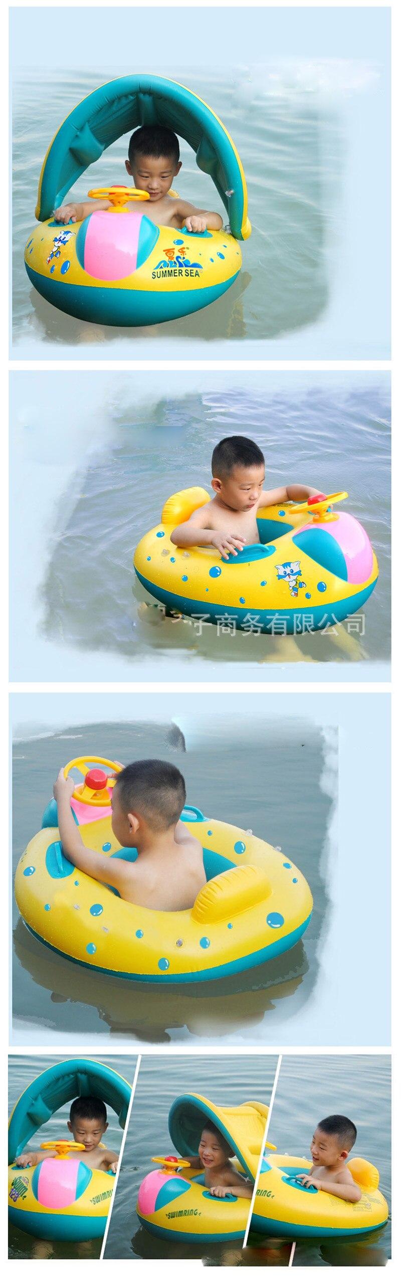 Children Pool Float Swimming Ring