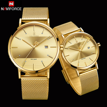 NAVIFORCE Couple Watch Luxury Quartz Mens Watch Women Simple