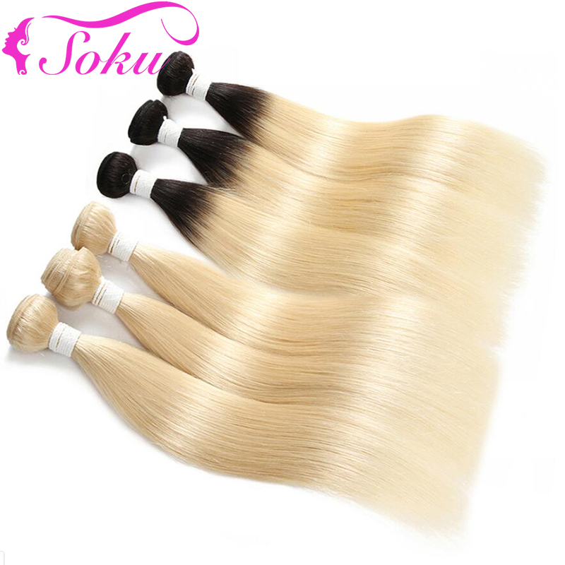 Ombre Blonde Brazilian Straight Human Hair Bundles SOKU 100% Remy Hair Extensions 8-26 Inch 613 Blonde Human Hair Weaves Bundle(China)
