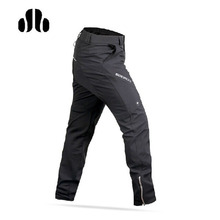 LANCE SOBIKE Winter Riding Bike Pants Fleece Thermal Wind Pants - Ling Feng Leisure Style Windproof Keep Warm Black