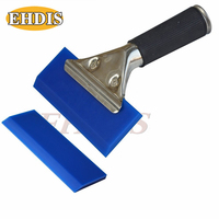 EHDIS Car Ice Rubber Squeegee Deluxe No Slip Handle Scraper With 1pc Spare Rubber Blade Auto