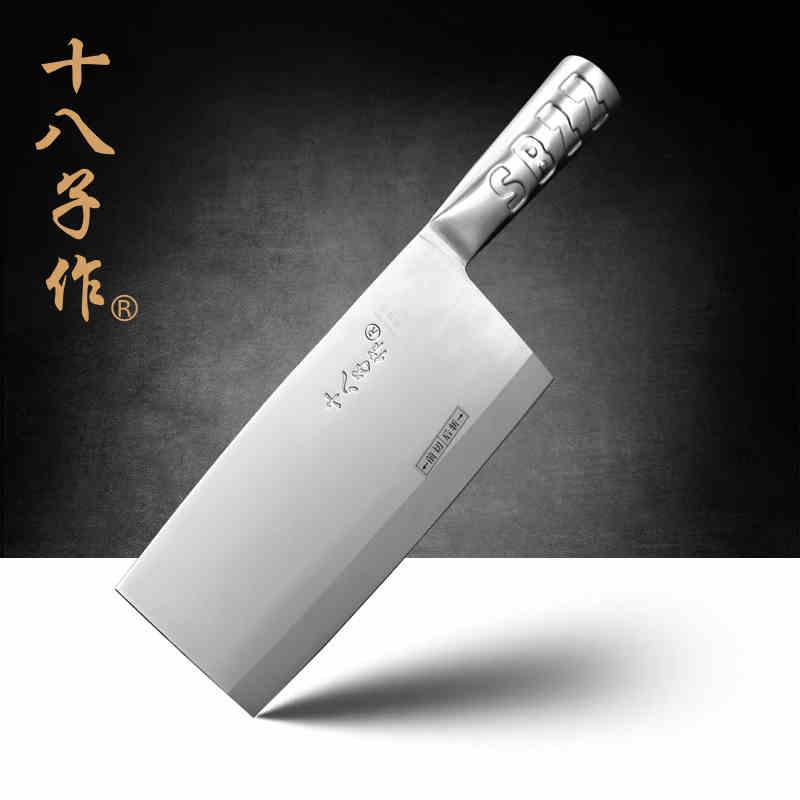 Free Shipping SBZ Full Stainless Steel Kitchen Dual use Chop Bone Cut Meat font b Knife