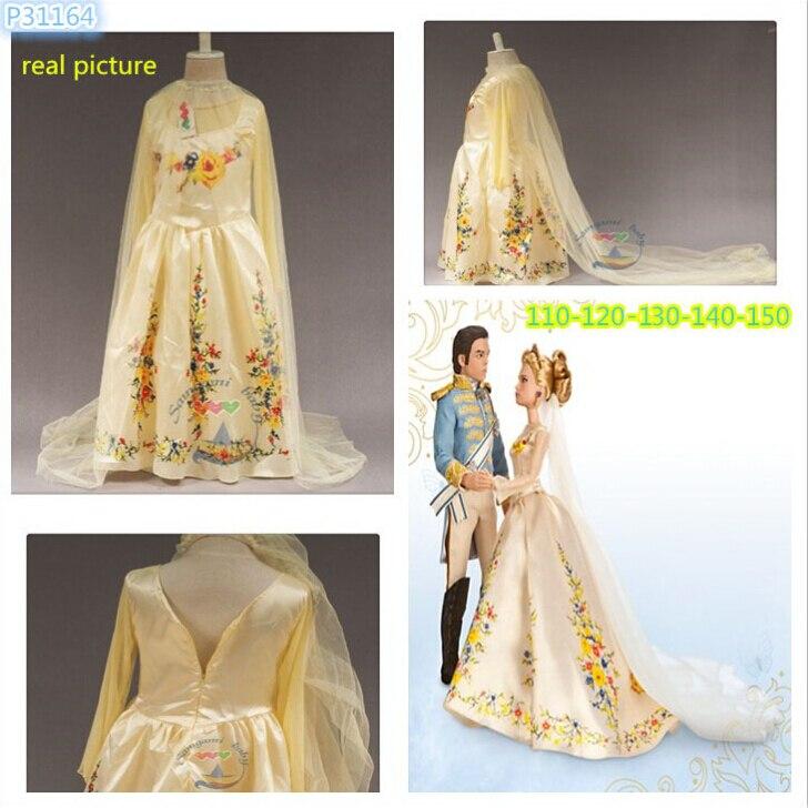 A summer dress full movie main