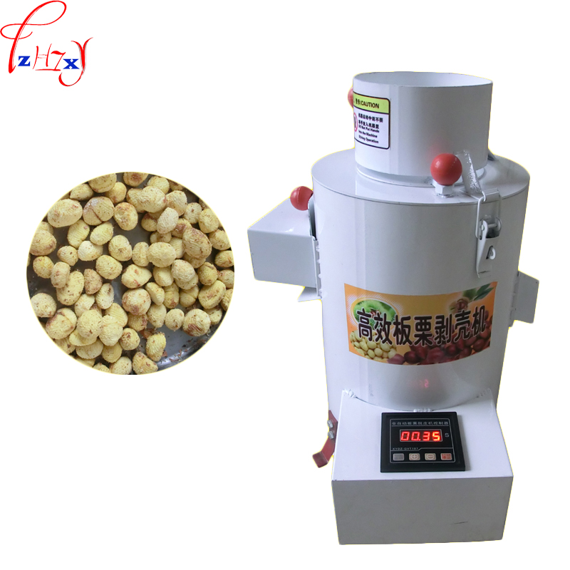 1PC Chestnut peeling machine 370W small commercial chestnut peeling machine automatic chestnut peeling machine 220V1PC Chestnut peeling machine 370W small commercial chestnut peeling machine automatic chestnut peeling machine 220V