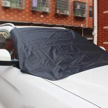 CARPRIE защита от снега для автомобиля, защита от солнца, защита лобового стекла, защита от снега, защита от снега