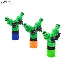 Grifo de 2 vías para irrigación, válvula de riego para jardín, divisor de tubería, adaptador de conector rápido de 2 vías, 1 Uds.