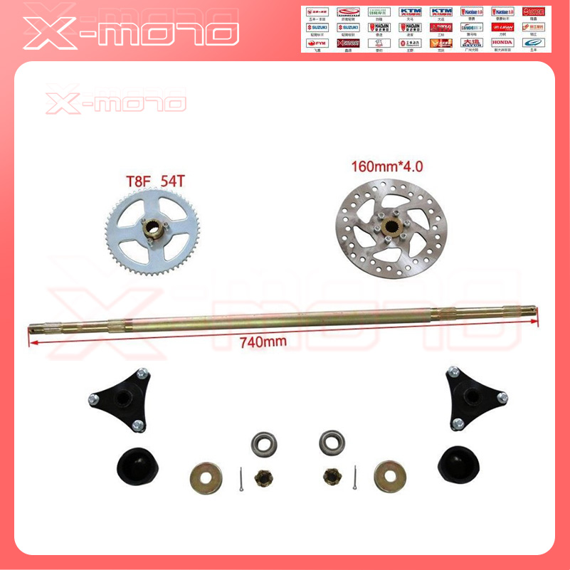 Go Kart Rear Axle Assembly Kit Complete Wheel Hub for Mini Kids ATV QUAD Buggy джемпер love republic love republic lo022ewutb22