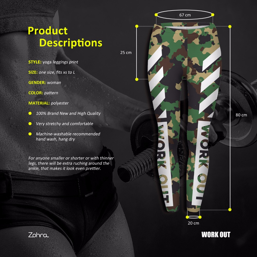 44830-work-out-camo-01