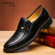 Fashion New 2017 Mens Dress Shoes Breathable Spring Summer Synthetic Leather Shoes Men Business Flats Black Wedding Shoe