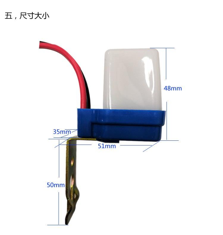Выключатель света индукционный Модуль Автоматический Ночной свет дождь доказательство и пылезащитный переключатель 12 В в 10A реле