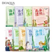 BIOAQUA Plant Seaweed Skin Careface Mask Moisturizing Oil Control Facial 1pcs