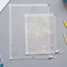 Аврора Созвездие молния прозрачная папка для документов сумка для документов канцелярская сумка