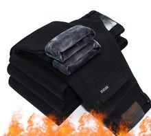 Мужские зимние джинсы, черные облегающие Стрейчевые брюки из плотного бархата, повседневные флисовые брюки, 2019