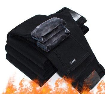 Ανδρικά Τζιν Παντελόνια Slim Fit Stretch Αντρικά Παντελόνια Ρούχα MSOW