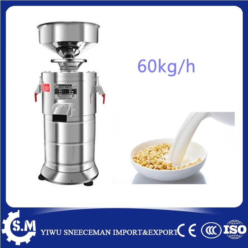 Soybean Milk Making Machine High efficiency 60kg/h soya milk maker/Hot selling soybean milk producing free shipping soybean milk machine soybean milk machine