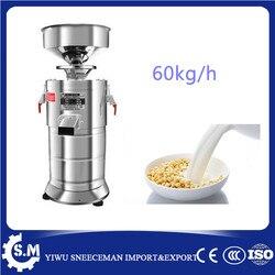 Soybean Milk Making Machine High efficiency 60kg/h soya milk maker/Hot selling soybean milk producing